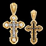 Orthodoxe Kreuz-Anhänger Silber 925° mit Rotgold Beschichtung 999° mit Zirkonia