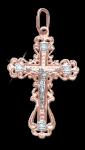 Kreuz Anhänger aus Rotgold 585 mit Zirkonia