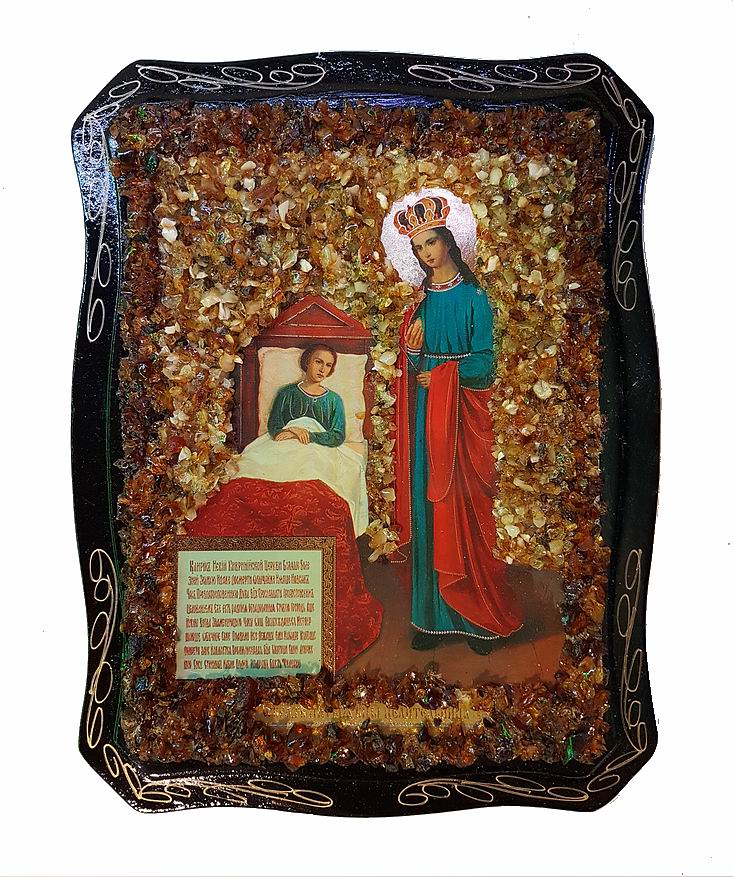 Russian Orthodox Icon decorated with genuine amber
