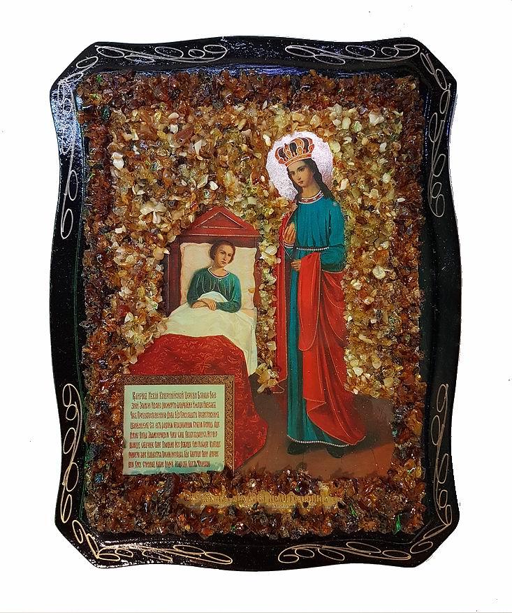 Russische Orthodoxe Ikone mit echtem Bernstein dekoriert